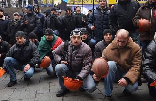 На Львівщині шахтарі влаштували страйк через заборгованості по зарплатні