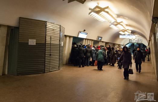 У харківській підземці закрили на реконструкцію сходи (фото)