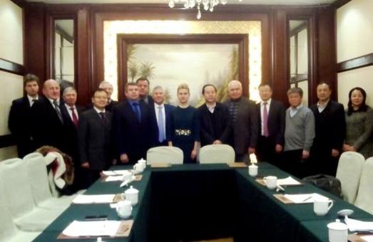 Владники Харківщини обговорять з китайською стороною перспективи залучення іноземних інвестицій в економіку області