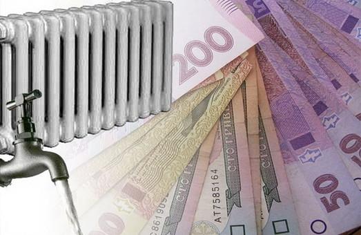 Жителям України збираються зробити перерахунок плати за неякісну послугу надання тепла