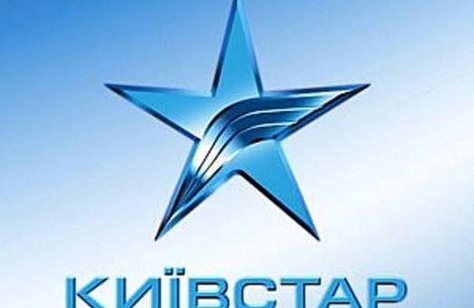 Чи врятує 3G українських інтернет-магазини у 2016 році? Які ще можливості відкриваються перед українцями завдяки 3G