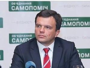 """Депутатів міськради змушують голосувати """"втемну"""" - Самопоміч"""