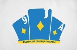 У Харкові пройде Відкритий турнір зі спортивного Деберцу