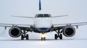 Через похмуру погоду міжнародний аеропорт Харкова відміняє та затримує рейси