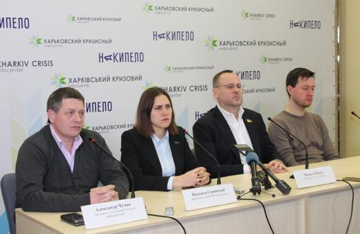 Прес-конференція по Антикорупційному форуму
