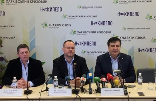 Рух за очищення має оновити політичну систему України, - Михайло Саакашвілі