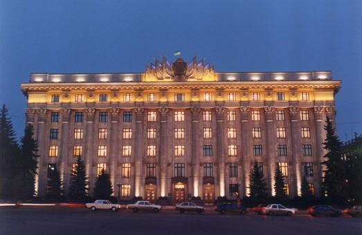 Директора департаменту капітального будівництва ХОДА звільнено