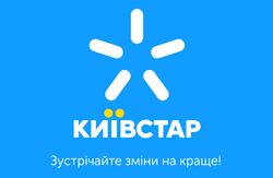 До кінця 2015 року українці стали більше використовувати 3G - апетити ростуть