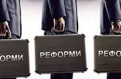 Що треба зробити, аби Україна підійнялася з колін та процвітала?