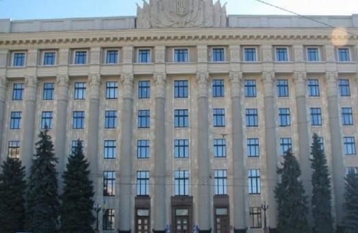 На Харківщині звільнили трьох голів РДА