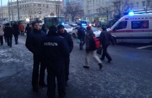 Четверте у новому році «мінування» у Харкові. Шукали вибухівку у міськраді (фото)