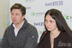 В Україні стартує проект з підтримки розвитку громади (фото)