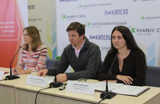 Презентація проекту «Підтримка громади зсередини»