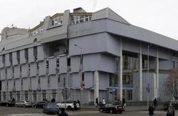 У Дніпропетровському обласному апеляційному суді знайшли високочастотний прилад, який впливає на пристрої обліку електроенергії