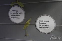(Ір)реальні світи Павла Тичини в кав'ярні Пока (фото)