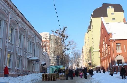 «День однієї вулиці»