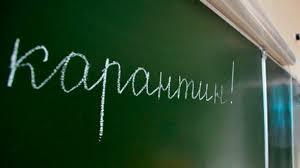 У Харкові від 27 січня 2016 року школи закриють, аби діти не захворіли на грип
