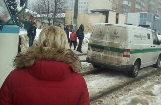 авто інкасаторів перекрило рух трамваїв на холодній горі 28 січня 2016 року