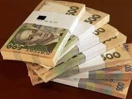 У Харкові керівники однієї державної установи незаконно нарахували доплат та премій протягом 4 років