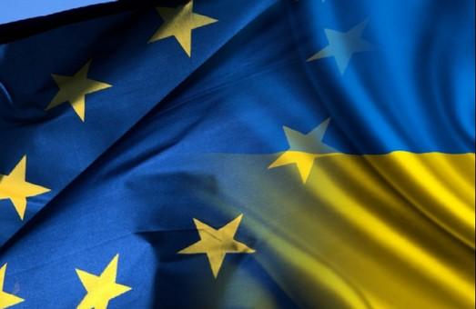 Яка користь Україні від Асоціації з ЄС?