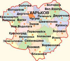 У Близнюківському та Коломацькому районах призначено нових голів РДА