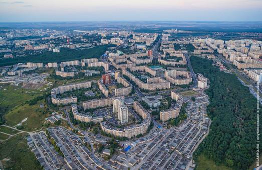 У Харкові з'явилися Шевченківській, Холодногірській та Індустріальний райони