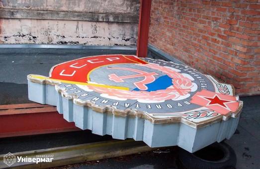 У Дніпропетровській області позбавляються від комуністичних топонімів