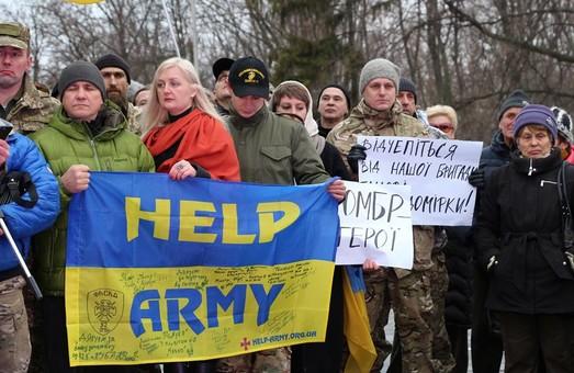 У Харкові пройшов пікет бійців 92-ї ОМБр з приводу арешту розвідника Змія (Олександра Свідро)
