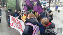 У Харкові намагалися провести феміністичний марш (фото)