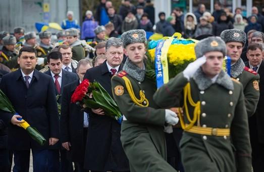Погляд Росії на зовнішню політику Порошенко назвав «хворобливими геополітичними амбіціями»