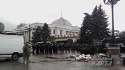 Під ВР проходить мітинг з вимогами відставки Уряду