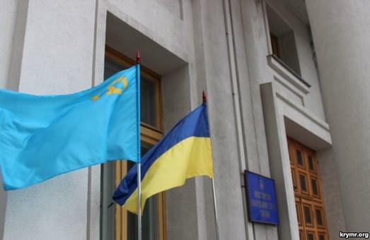 У МЗС України почали готуватися до міжнародних перемовин щодо деокупації Криму