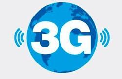 Як зробити так, щоб 3G на смартфоні працював швидше?