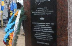 У місті тепер стоїть пам'ятник харків'янам, які загинули під час теракту