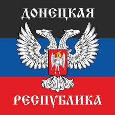 У Черкасах помічниці бойовиків ДНР загрожує до 15 років за гратами
