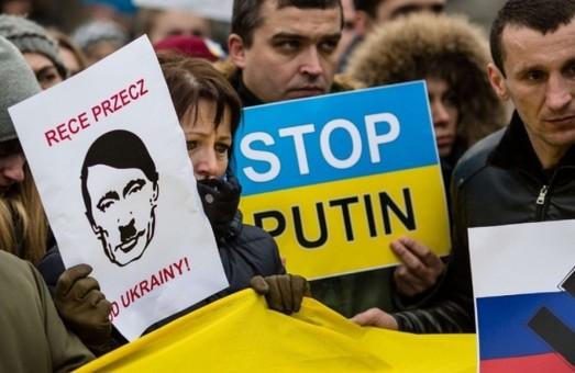 У низці європейських країн відбудуться акції протесту проти російської агресії