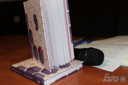 Юлія Мусаковська: «Це більшою мірою книжка не про мене, а про кожного з нас» (фото)