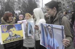 У Харкові відбулася акція солідарності з Надією Савченко