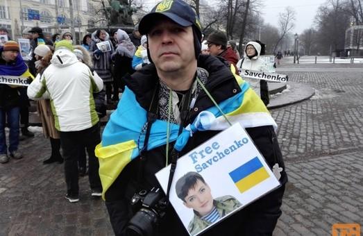 У Гельсінкі пройшла акція солідарності з Надією Савченко