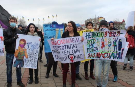 У Харкові протестували проти насильства над жінками