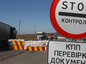 У Луганській області бойовики хочуть обстрілом прискорити устаткування КПП?