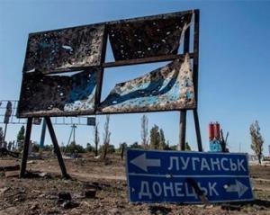 За добу українські позиції були обстріляні 44 рази