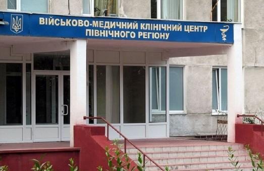 Харківський військовий шпиталь отримав інструменти для вилучення осколків