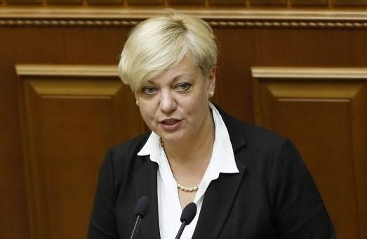 Гонтарева порадила мешканцям України не звертати уваги на курс долара