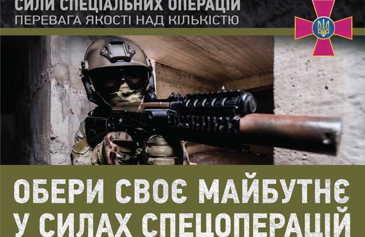 Іноземні інструктори проводять навчання українських спецпризначенців