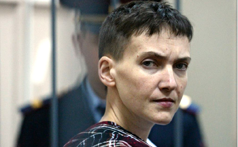Російський суд присудив Надії Савченко 22 роки колонії