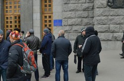 Євроінтеграція в 90-ті: на «Барабашово» рекет у законі?