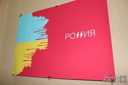 Якими будуть «Уроки історії»? У Харкові стартувала тематична виставка плакатів (фото)