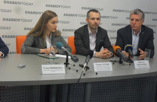 Чи потрібен Харківщині безвізовий режим з ЄС — розповіли експерти (додано фото)