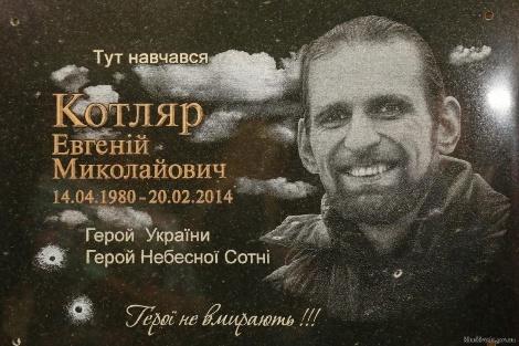 Воєнкома, що виписав повістку Євгену Котляру, звільнено (фото, відео)